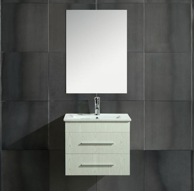 Mobile arredo bagno sospeso bali 70 cm in stile moderno for Prezzo mobile bagno